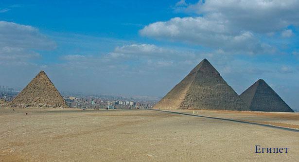 Egypti-346