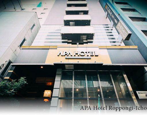 APA Hotel Roppongi-Ichome Ekimae