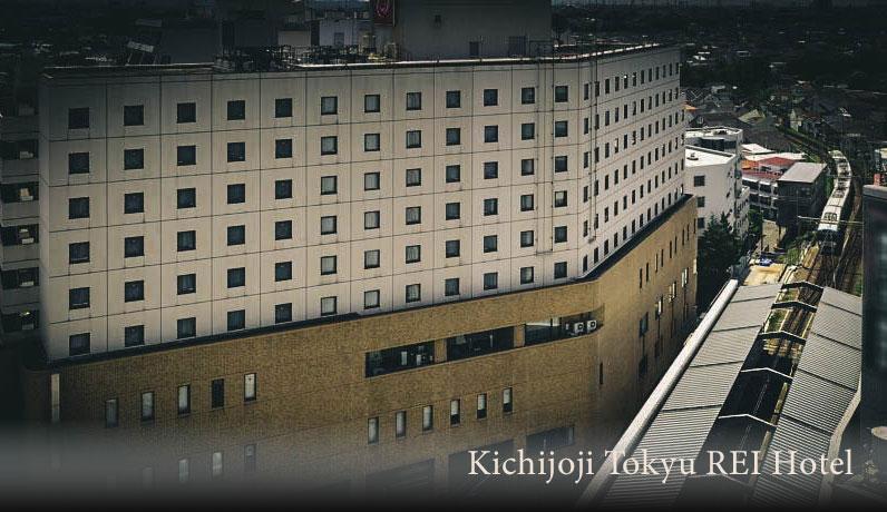 Kichijoji Tokyu REI sạn