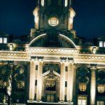 отель Rosewood London
