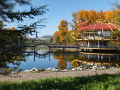 Хабаровск осень пруд